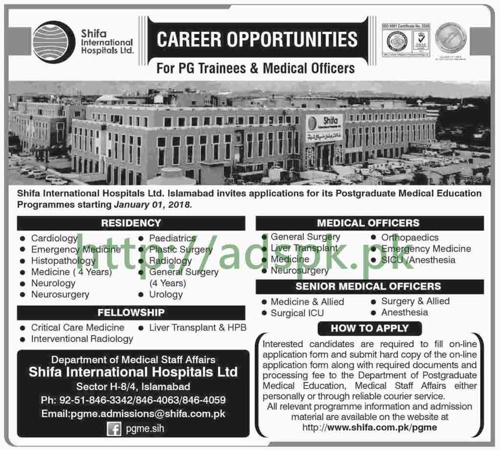 Shifa International Hospital Limited Islamabad Jobs 2018 PG Trainees Medical Officers Fellowship Jobs Application Apply Online Now
