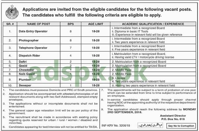 Sindh Government PO Box 616 Jobs 2018 Data Entry Operator Photographer Telephone Operator Dispatch Rider Daftri Jobs Application Deadline 03-09-2018 Apply Now