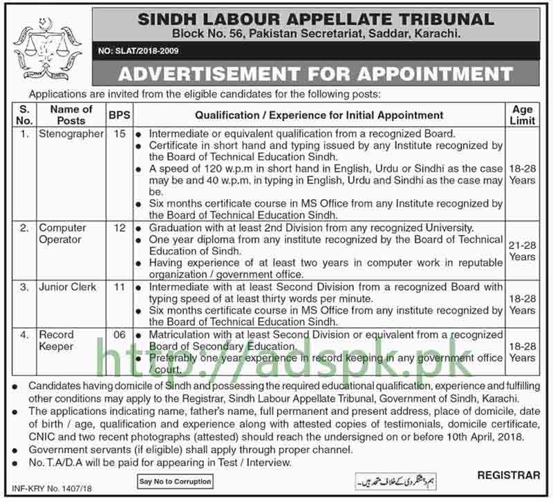 Sindh Labour Appellate Tribunal Karachi Jobs 2018 Stenographer Computer Operator Junior Clerk Record Keeper Jobs Application Deadline 10-04-2018 Apply Now
