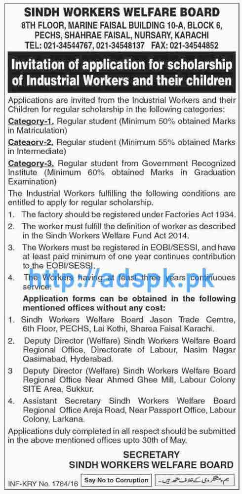 Sindh Workers Welfare Board Karachi Invitation of