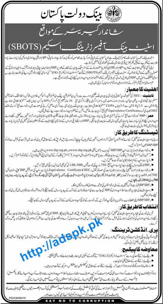 State Bank of Pakistan Jobs Syllabus Paper 2016 for State Bank Officers Training Scheme (SBOTS) Last Date 08-02-2016 Apply Now
