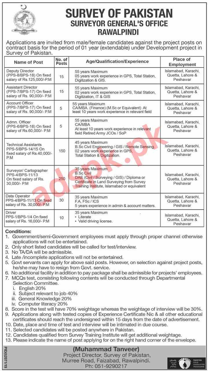 Survey of Pakistan 480 Jobs 2019 MCQs Written Test Syllabus Paper for Deputy Director Assistant Director Accounts Officer Admin Officer Technical Assistant Surveyor Data Operator Driver Jobs Application Deadline 04-11-2019 Apply Now