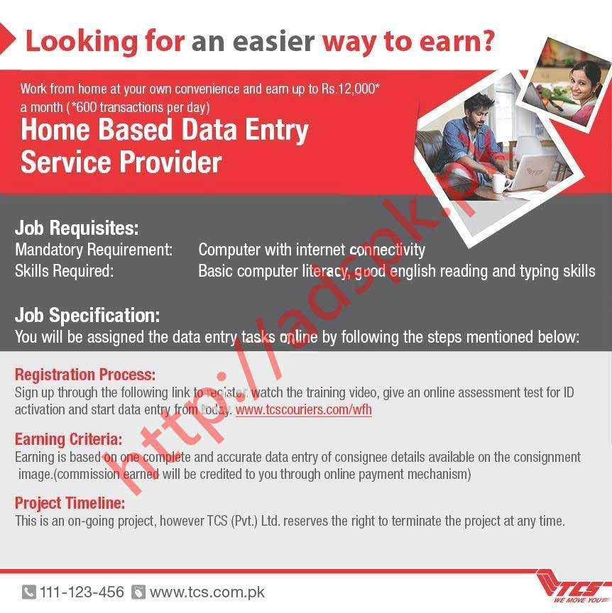 Tcs Home Based Data Entry Service Provider Jobs 2017 Apply Online Now Adspk Pk Very Helpful For Students And Jobless People
