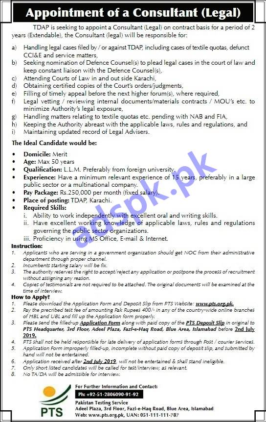 Trade Development Authority of Pakistan (TDA) (325) Jobs 2019 PTS Written Test MCQs Syllabus Paper for Consultant Legal Jobs Application Form Deadline 02-07-2019 Apply Now