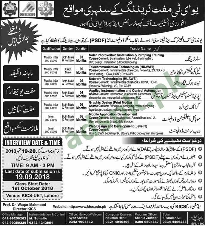 UET Lahore Free Training Courses Solar Training