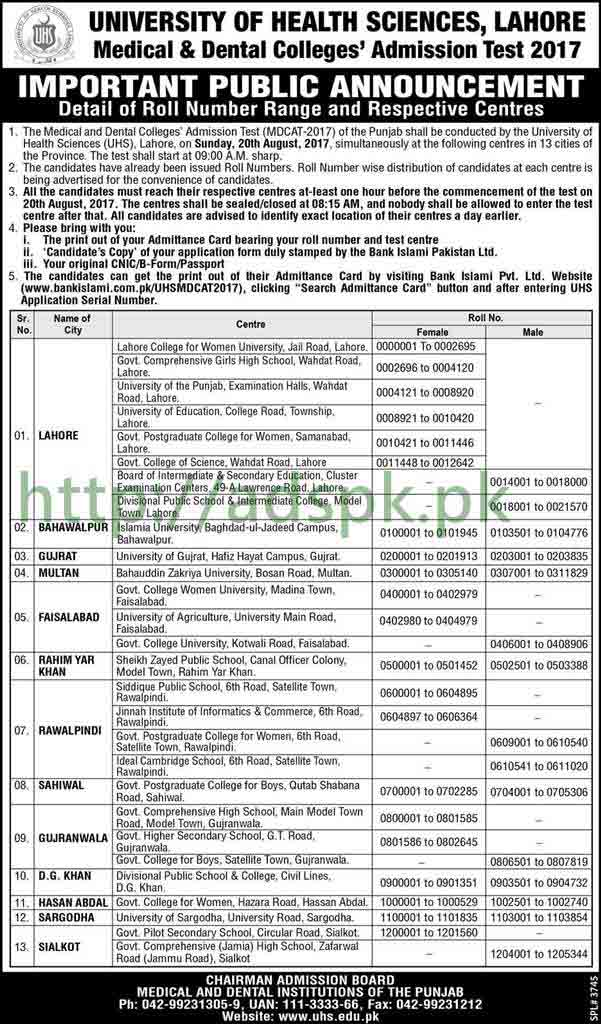 UHS Lahore MDCAT Test 2017 Roll Numbers Male-Female Individual Test Centers Complete Details Test Dated 20-08-2017 Must Read Now by University of Health Sciences Lahore