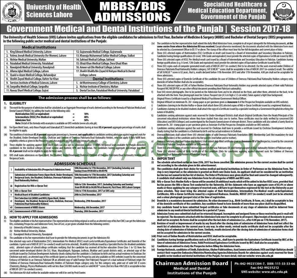UHS Punjab Lahore Admissions Schedule 2017-2018 MBBS BDS Complete Details Apply Now