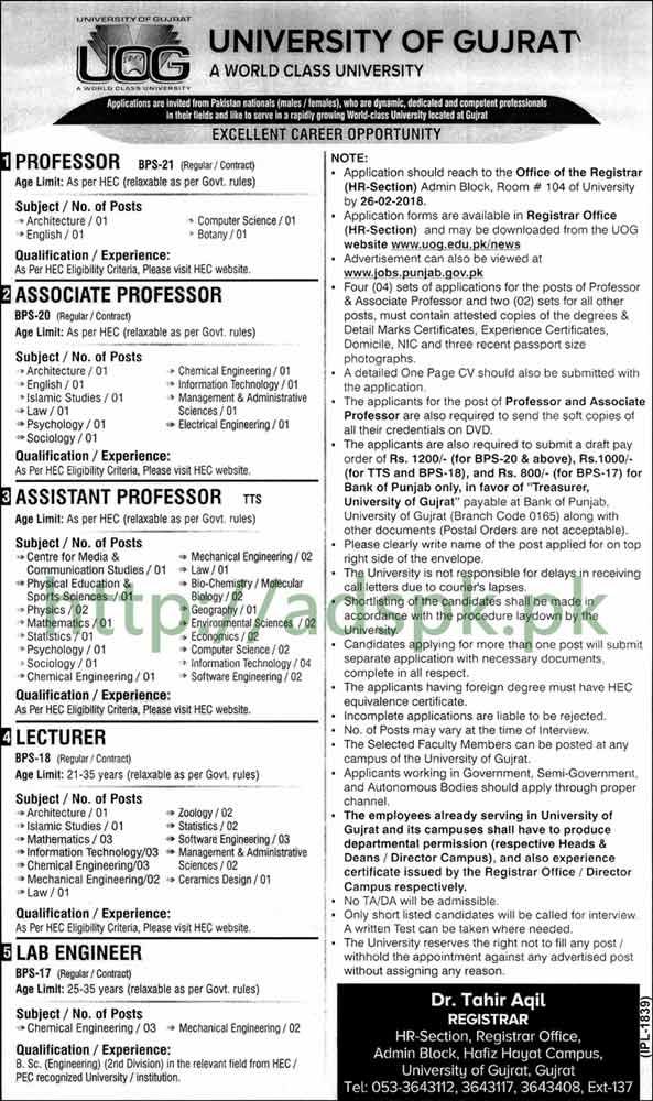 University of Gujrat UOG Jobs 2018 Professors Associate Professors Assistant Professors Lecturers Lab Engineer Various Disciplines Jobs Application Deadline 26-02-2018 Apply Now