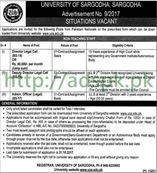 Job Application Form Uos on free generic, part time, blank generic,