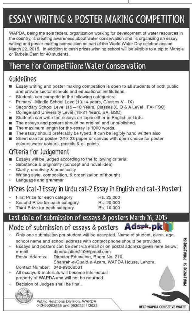 essay writing competition pakistan 2015 View khurram jahangir khan's profile on linkedin,  queen's essay writing competition  2015 - assistant chair.
