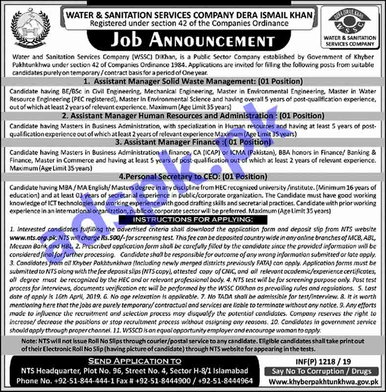 Water And Sanitation Services Company WSSC D.I. Khan Jobs 2019 NTS Written Test MCQs Syllabus Paper for Assistant Managers Personal Secretary to CEO Jobs Application Form Deadline 16-04-2019 Apply Now