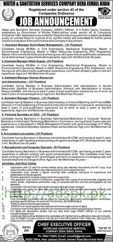 Water & Sanitation Services Company WSSC DIKhan Jobs 2018 Assistant Managers Personal Secretary Accountant Receptionist Computer Operator Jobs Application Deadline 05-02-2018 Apply Now