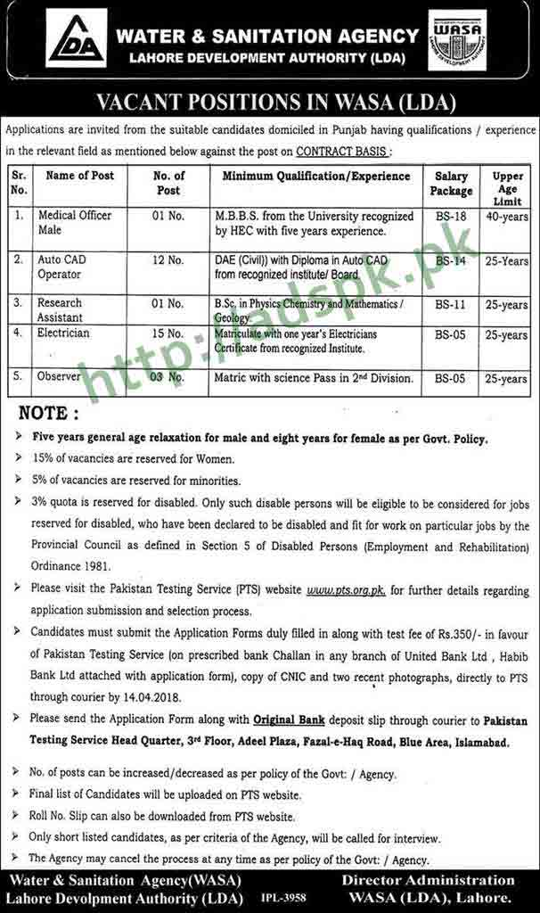 Water and Sanitation Agency Lahore Development Authority WASA-LDA Jobs 2018 PTS Written Test MCQs Syllabus Paper Medical Officer Male Auto CAD Operator Research Assistant Electrician Observer Jobs Application Form Deadline 14-04-2018 Apply Now by Pakistan Testing Service
