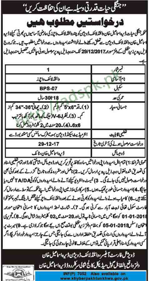 Wildlife Division Dera Ismail Khan Jobs 2017 Wildlife Watchers Jobs Application Deadline 29-12-2017 Apply Now