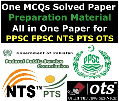 This One Paper Solved MCQs Covers Extensive Objective of Islamiat, Pakistan Affairs, General Knowledge and Every Day Science for FPSC PPSC NTS PTS OTS